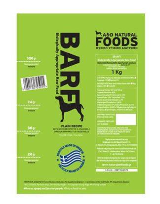 BARF A+D NATURAL FOODS ΑΠΛΗ ΣΥΝΤΑΓΗ 1kg