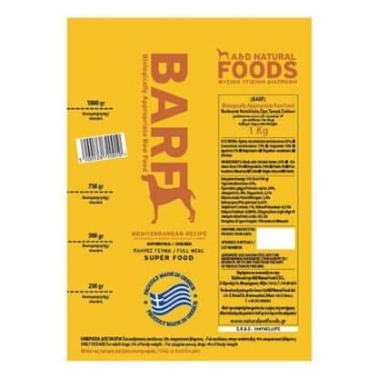 BARF-A&D-NATURAL-FOODS-ΜΕΣΟΓΕΙΑΚΗ-ΣΥΝΤΑΓΗ