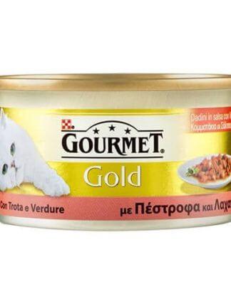 GOURMET GOLD ΚΟΜΜΑΤΑΚΙΑ ΠΕΣΤΡOΦΑ + ΛΑΧΑΝΙΚΑ 85g