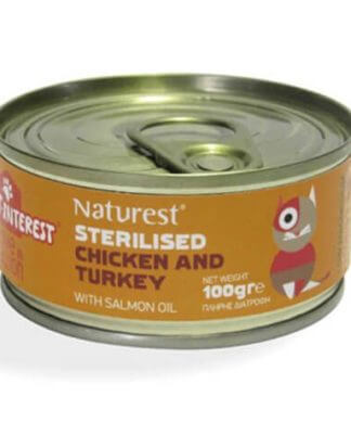 NATUREST STERILISED CHICKEN AND TURKEY WITH SALMON OIL